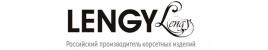 Lengy - российский производитель корсетных изделий